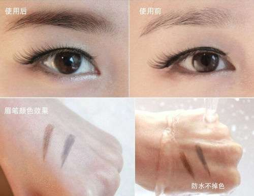 Waterproof Dark Brown Eyebrow Pencil Eye Brow Liner Powder Shaper Makeup Tool-2