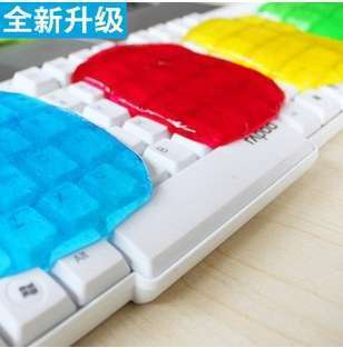 Brand high quality Magic Innovative Super Dust Clean High Tech Keyboard Cleaning Compound Gel