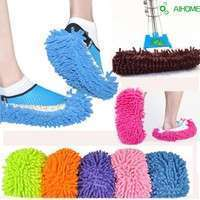 HJ5K-Mop Slipper Floor Polishing Cover Cleaner Dusting Cleaning House Foot Shoes Cove
