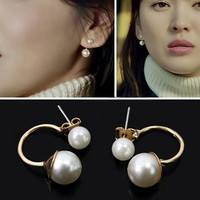 JH6K-1 Pair New Fashion Women's Stud Earrings Double Imitation Pearl Jewellery