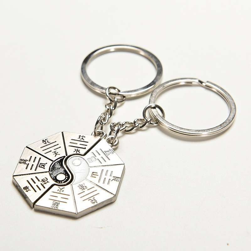 Chinese Style Gift Taoist Religion Tai Chi Keychain Couple Love Keyring Jewellery.Garden-1