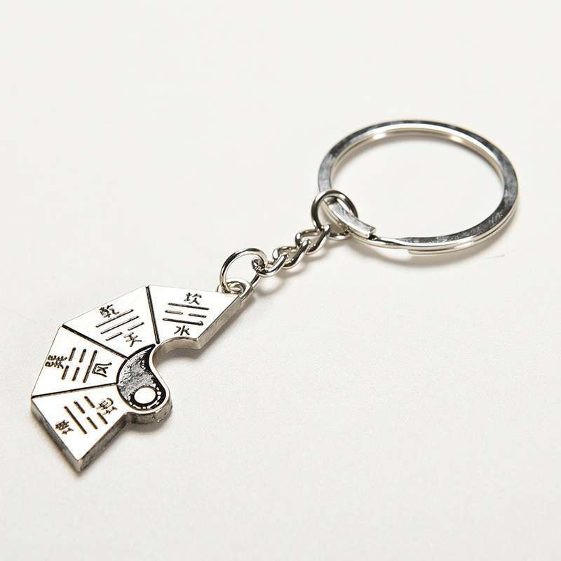 Chinese Style Gift Taoist Religion Tai Chi Keychain Couple Love Keyring Jewellery.Garden-4