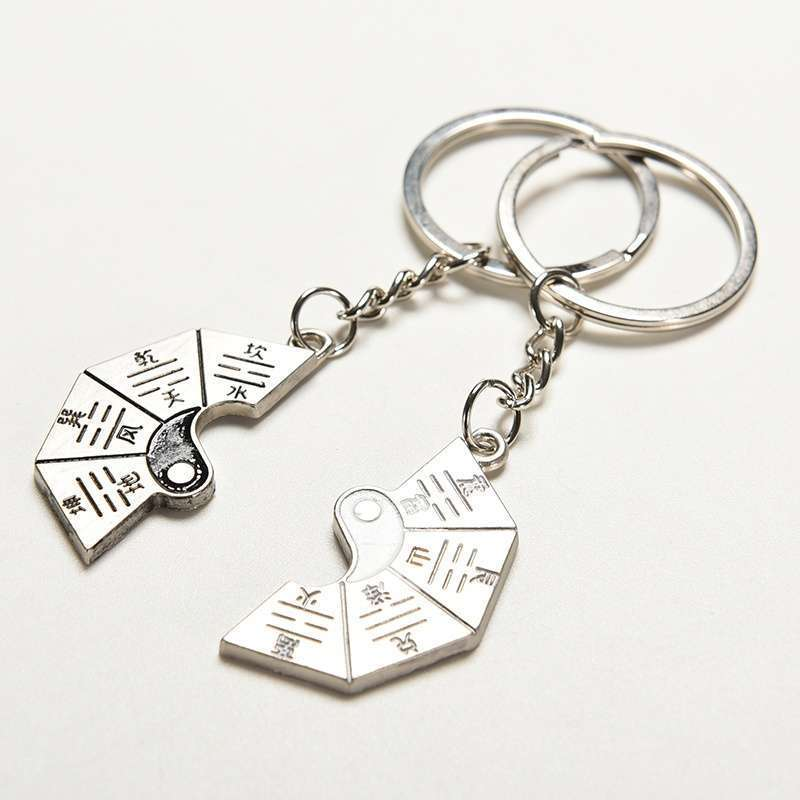 Chinese Style Gift Taoist Religion Tai Chi Keychain Couple Love Keyring Jewellery.Garden-6