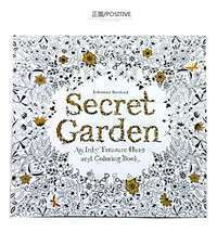 KZAT-Coloring Book For Children And Adults With Dark Secret Garden