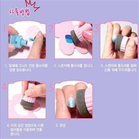 4PCS/Set Beauty Nail Sponges Manicure Sponge for Acrylic Manicure Gel Nail Art Care DIY UV Tool-5