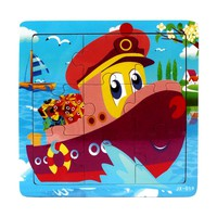 TRCu-Kids Children Wooden Duck Steamship Education And Learning Puzzles Baby Toys