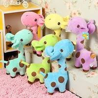 TVTV-1pc Lovely Giraffe Dear Soft Plush Toy Animal Dolls Baby Kid Birthday Party Gift