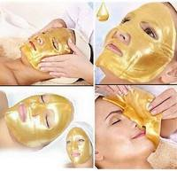 YDbi-Crystal Gold Collagen Facial Face Mask Anti-Aging Moisturizing Skin Care