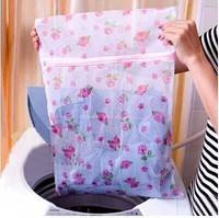 b40K-Aid Laundry Mesh Wash Basket Net Storage Zipper Bag