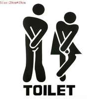 tu2Q-1Pc Black Removable Bathroom Toilet Entrance Sign Wall Sticker Vinyl Art Decals