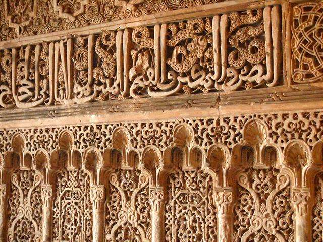 tours alhambra muslim spain tips and tricks