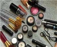 cosmetic natural makeup day evening apply