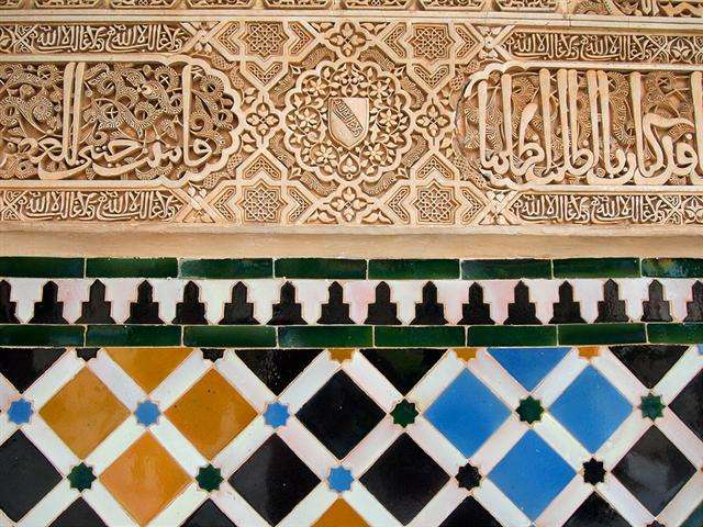 tips and tricks tours muslim spain alhambra