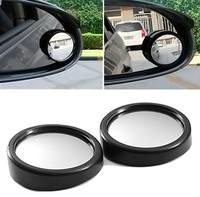 1pOd-2pcs Blind Spot Rear View Rearview Mirror For Car Truck